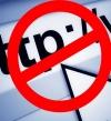 مواقع تم حجبها فى مصر لتضمنها محتوى يدعم الإرهاب