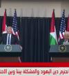 ترامب وعباس يتفقان على محاربة الارهاب والعمل على احلال السلام