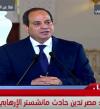 السيسى : مصر دولة محترمة ولا تتأمر على السودان