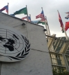الأمم المتحدة تدين تدمير مأذنة الهضبة ومسجد النورى