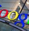الاتحاد الأوروبى يغرم جوجل 2 مليار دولار بتهمة انتهاك قواعد المنافسة