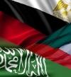مصر والسعودية والإمارات والبحرين يعلنون قائمة جديدة للإرهاب