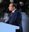الرئيس السيسى يصدر مجموعة قرارات هامة فى ختام مؤتمر الشباب