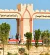 السيسى يفتتح اليوم أضخم قاعدة عسكرية فى الشرق الاوسط وافريقيا