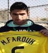 """الزمالك يحصل على توقيع """"فاروق"""" لاعب المقاولون لمدة 4 مواسم"""
