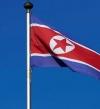 زلزال فى كوريا الشمالية .. وتحقيق للتأكد من سببه