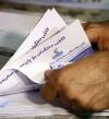 تواصل فرز الاصوات فى استفتاء كردستان .. ونسبة التصويت 72 %