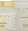 شينكوا للصناعات الدوائية تطلق عمليات التوزيع العالمي لمنتجات إن إم إن بيور 3000 و1500