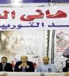 لجنة إدارة الزمالك : لا تأجيل للانتخابات