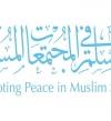منتدى أبو ظبى لتعزيز السلم يقدم رؤية اسلامية للسلم العالمى
