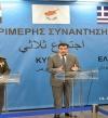 مصر توقع اتفاقاً للتعاون العسكرى مع قبرص واليونان