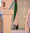 انطلاق فعاليات منتدى تعزيز السلم بابو ظبى برعاية الشيخ عبد الله بن زايد
