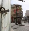 إضراب فى الأراضي الفلسطينية احتجاجا على قرار ترامب وزيارة نائبه