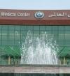 الصحة تحدد ثلاث مستشفيات لاجراء الكشف الطبى على مرشحى الرئاسة