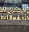 مصر سددت 36.7 مليار دولار ديونا منذ يونيو 2013