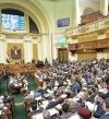 مجلس النواب يوافق على تمديد الطوارئ ثلاثة أشهر