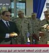 السيسى يقوم بجولة تفقدية لعدد من المشروعات بميناء شرق بورسعيد