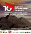 منتدى مصر الاقتصادى ينطلق اليوم بمشاركة أكثر من 800 رجل أعمال