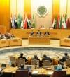 الجامعة العربية ترفض التلويح بفرض عقوبات على السعودية