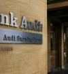بنك عوده يختار نيوجن لزيادة الكفاءة وتعزيز تجربة العملاء