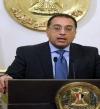 """بالفيديو.. المركز الإعلامى لمجلس الوزراء ينشر برومو مؤتمر """"مصر تستطيع"""""""