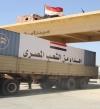 قافلة ثانية من المساعدات الطبية والغذائية المصرية إلى غزة