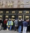 الديون المتعثرة ببنك القاهرة تتراجع إلى 4%