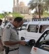 محاضر جنح أمن دولة ضد مخالفي تعريفات الركوب والبوتجاز