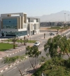 الجامعة الأمريكية في رأس الخيمة توقّع اتفاقية مع جامعة وين ستيت