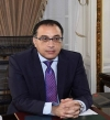 """رئيس الوزراء يبدأ جولته فى أسيوط بتفقد طريق الهضبة ومدينة """"ناصر"""" الجديدة"""