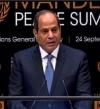 مصادر: كلمة الرئيس السيسى تتضمن مبادئ ثلاثة خاصة بالأمم المتحدة