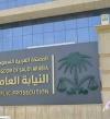 النائب العام السعودى يعلن وفاة جمال خاشقجى والتحقيق مع 18 موقوفاً