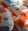 الحكومة تعفي 100 ألف طن دواجن مجمدة من الجمارك