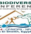 السيسي يفتتح اليوم المؤتمر العالمي الرابع عشر للتنوع البيولوجي بمدينة شرم الشيخ