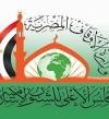 وزير الأوقاف يفتتح اليوم المؤتمر الدولي للمجلس الأعلى للشئون الاسلامية بمشاركة ممثلين من 40 دولة