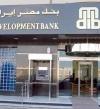 بنك مصر إيران يستهدف زيادة أرباحه إلى 400 مليون جنيه