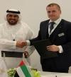 اتفاقية بين الرابطة الإستونية للصناعات الدفاعية ومجلس الإمارات للشركات الدفاعية