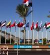 الرئيس السيسى يفتتح غداً القمة العربية الأوروبية بشرم الشيخ