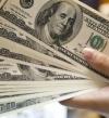مصدر بالمركزي : كنا ننتظر تحسن الجنيه منذ مايو الماضى .. وتدفقات الدولار في ارتفاع