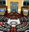 """برلمان كازاخستان يوافق على تغيير اسم العاصمة """"استانا"""""""