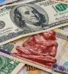 توقعات باستمرار هبوط سعر الدولار