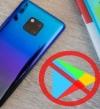 عواقب قرار حظر جوجل فى هواتف هواوى