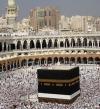 الجمعية الفلكية: الشمس تتعامد على الكعبة المشرفة 12 رمضان