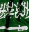 الديوان الملكى السعودى: وفاة الأميرة أضواء بنت عبدالعزيز