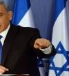 تبدد احتمال انتخابات مبكرة فى اسرائيل بعد تراجع وزير التعليم