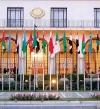 اجتماع طارىء لوزراء الخارجية العرب بالدوحة لبحث تطورات ملف سد النهضة