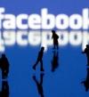 حافظ على خصوصيتك .. وارفض ضغوط فيسبوك