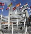 مصر تنجح فى اعتماد قرار من مجلس حقوق الإنسان بالأمم المتحدة حول الإرهاب