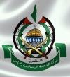 حماس ترفض قرار الجامعة العربية بتصنيف حزب الله كتنظيم إرهابى