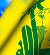 الدول الأوروبية تشدد خناقها على حزب الله